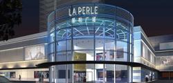 Торговый центр «Ла Перль»