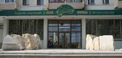 Музей «Родная природа» во Владимире
