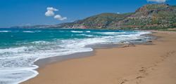 Пляж «Вулизма»