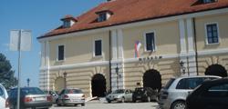 Городской музей Нови-Сада