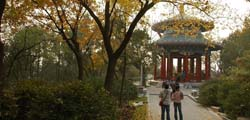 Парк «Цзиншань»