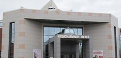 Национальный музей Калмыкии