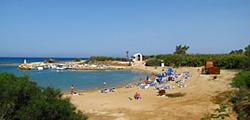 Пляж «Лума»