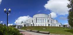 Большой театр в Минске