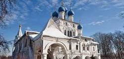 Церковь Казанской иконы Божьей матери в Коломенском