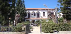 Византийский музей Пафоса