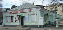 Театр «Русский стиль»
