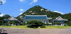 Президентская резиденция Чхонвадэ в Сеуле