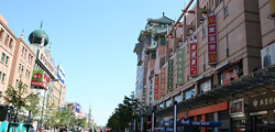 Улица Ванфуцзин