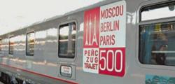 Поезд «Москва — Берлин — Париж»