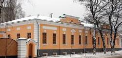 Дворец Александра I в Таганроге
