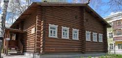 Дом-музей И. П. Морозова