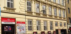 Национальный театр Брно