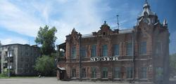 Бийский краеведческий музей