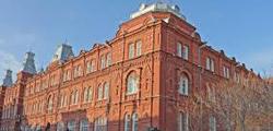 Краеведческий музей Астрахани