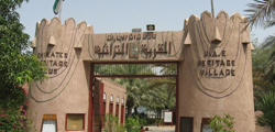 Историко-этнографическая деревня в Абу-Даби
