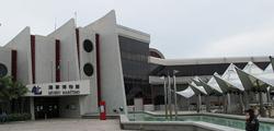 Морской музей Макао