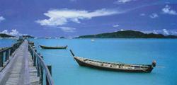 Пляж Чалонг-Бэй