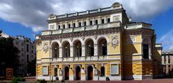 Нижегородский театр драмы им. М. Горького