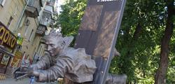 Памятник «Свидание» в Курске