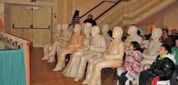 Музей Герцля