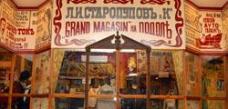 Музей одной улицы в Киеве