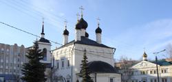 Церковь Иоанна Богослова в Саранске
