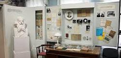 Музей истории цемента
