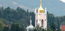 Храм Св. Иоанна Златоуста в Ялте