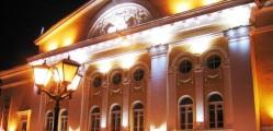 Костромской драматический театр им. А. Н. Островского