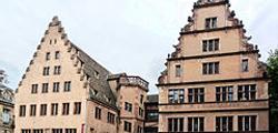 Музей Нотр-Дам-де-Страсбур в Страсбурге