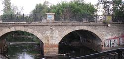 Царский мост в Екатеринбурге