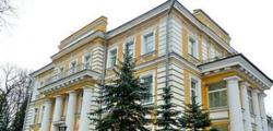 Губернаторский дворец Витебска