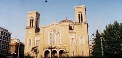 Собор Благовещения Богородицы в Афинах