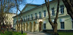 Дом Н. В. Гоголя в Москве