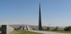 Мемориальный комплекс «Цицернакаберд»
