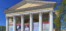 Драмтеатр Калининграда