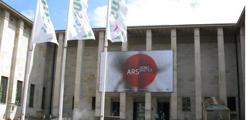 Национальный музей Варшавы