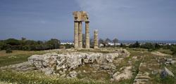 Акрополь на холме Монте-Смит