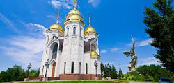Храм Всех Святых в Волгограде