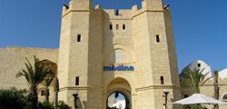 Новая медина в Ясмин-Хаммамете