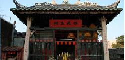 Храм На-Ча в Макао