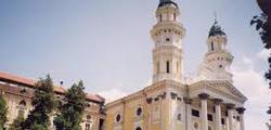 Кафедральный собор Ужгорода