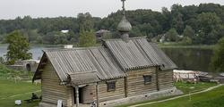 Церковь Димитрия Солунского в Старой Ладоге