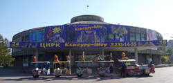 Красноярский цирк