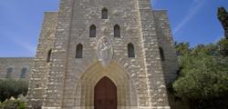 Монастырь Стелла Марис