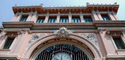 Здание Главпочтамта в Хошимине
