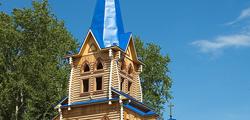 Лютеранская церковь Св. Марии в Томске