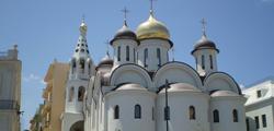 Храм Казанской иконы Божией Матери в Гаване