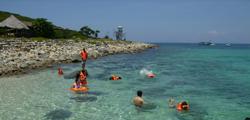 Пляж острова Хон-Мун
